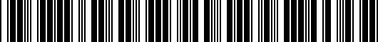 Barcode for 7P0071641GRU